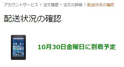 スクリーンショット 2015-10-28 15.11.58