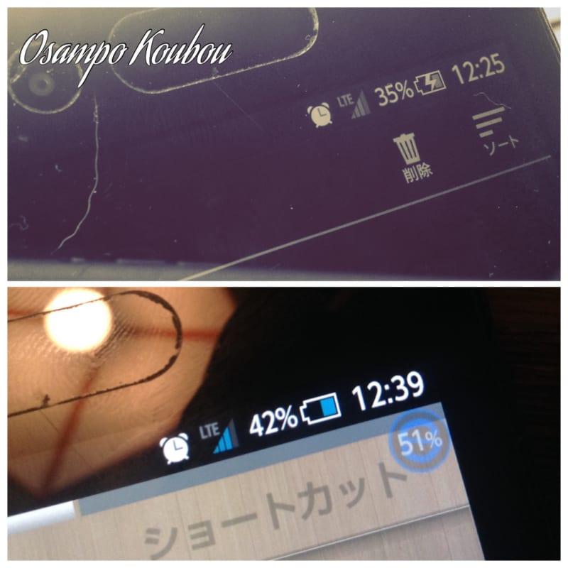 2016-05-14_034331000_F8C95_iOS